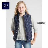 Gap女童 基本款星形印花立領鋪棉外套背心 334750-海軍藍色