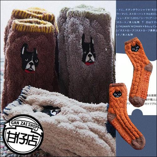 超厚 刺繡 貓 狗頭 珊瑚絨 居家襪 襪子 長襪 個性襪 保暖襪 運動襪 聖誕 交換禮物 甘仔店3C配件