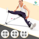 Fun sport 簡易式擴腳器 (拉筋器/劈腿器/擴腿器/拉筋器/劈腿機/開腿機)