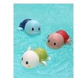 寶寶洗澡玩具兒童沐浴小孩嬰兒遊泳戲水小烏龜男孩女孩 新年禮物