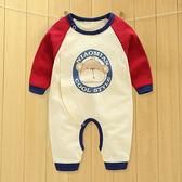 連身衣 舒適 薄款 小猴子 monkey 雙拼色袖子 兔裝 長袖連身衣 單款 寶貝童衣