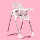 (宅)Nuby 多功能成長型高腳餐椅-蒙布朗[衛立兒生活館]