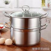 小蒸鍋304不銹鋼三層加厚3層2多1雙層蒸籠家用煤氣灶用電磁爐湯鍋   智聯