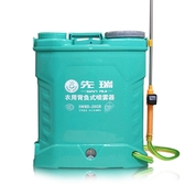 智慧電動高壓噴霧器充電打藥機背負式農藥電噴壺多功能農用鋰電池 雙十二全館免運