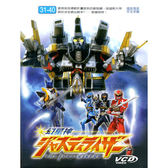 動漫 - 幻星神4VCD (31-40話)