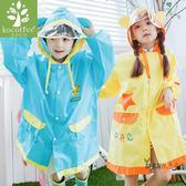 兒童雨衣 兒童雨衣男童女童小童幼兒園寶寶小孩雨披小學生雨鞋套裝1-2-3-6  一件免運