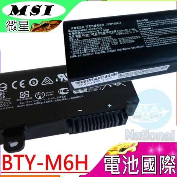 BTY-M6H 電池(原廠)-微星 MSI  BTY-M6H,GE72電池,GL62,MS-16J3,MS-16J6,MS-16J5,GE62VR,GE72VR,PE60 6D,PE60 2Q