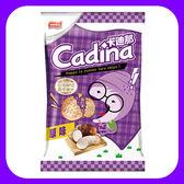 卡迪那台灣香芋脆片(包)【合迷雅好物超級商城】
