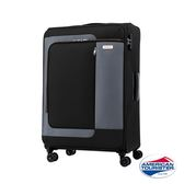 AT美國旅行者 31吋Sens極簡色塊布面可擴充TSA行李箱(黑/橘)