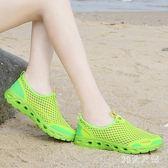 夏季輕質溯溪鞋女網面涉水戶外沙灘情侶沙灘潮汐透氣防滑漂流鞋 QQ19421『MG大尺碼』
