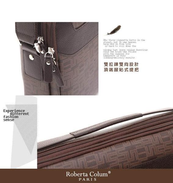 Roberta Colum - 雅痞幾何系真皮休閒款斜背包