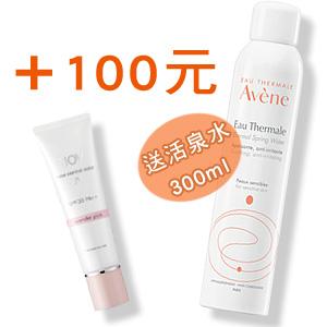 娜芙潤色防曬隔離霜SPF30 PA++ 30g 粉紫色 +100元送雅漾大水(網路價已含100元)