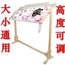 家用可調刺繡花架 床上繡十字繡架子 台式大號蘇繡框支架工具ATF 三角衣櫃