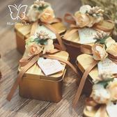 6個裝 結婚喜糖盒禮盒婚禮鐵盒糖果盒【步行者戶外生活館】