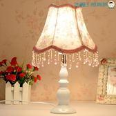 歐式現代簡約婚慶臥室床頭燈客廳檯燈【洛麗的雜貨鋪】
