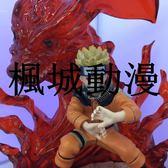 楓城動漫忍者擺件公仔GK漩渦鳴人九尾妖狐豪華彩色手辦