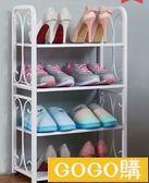 簡易鞋架鞋櫃多層收納組裝鐵藝鞋架子