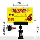 Boman 寶美 M91401-25 POP夾/插牌式短夾/標價/特賣/特價/廣告