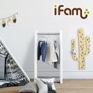 韓國 IFAM 兒童吊掛衣架組 灰色