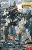 鋼彈模型 MG 1/100吉姆突擊型(殖民地戰規格)TOYeGO 玩具e哥