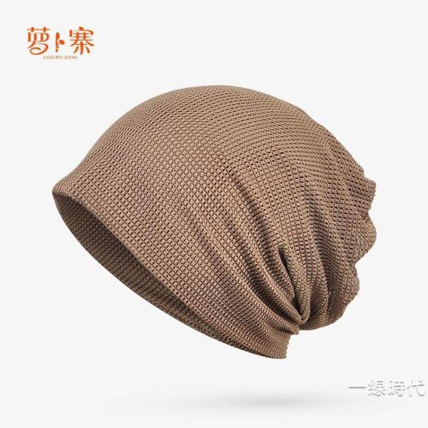 帽子男夏天頭巾帽防曬透氣套頭帽遮陽圍脖韓版潮女睡帽休閒包頭帽【快速出貨全館八折】