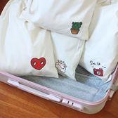 衣物旅行收納袋 旅游行李整理袋抽繩束口袋   LannaS