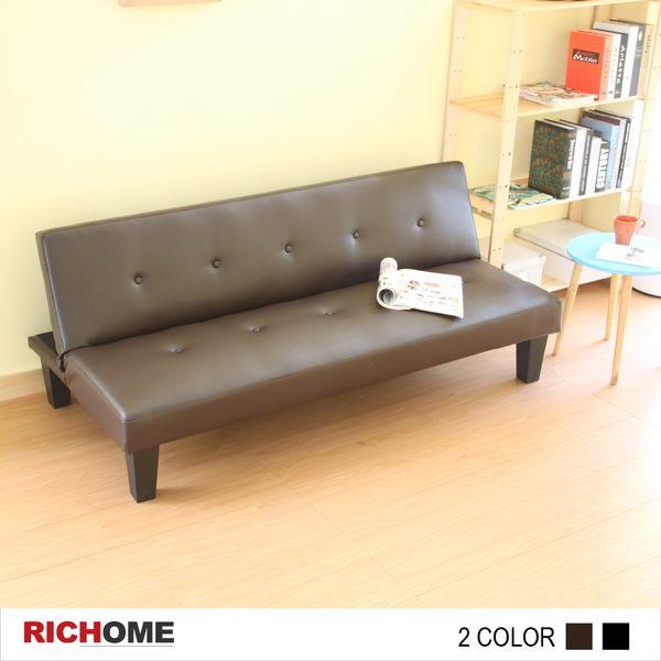 【RICHOME】❤CH1046❤《DM超值時尚沙發床-2色》沙發椅  沙發凳  單人沙發  雙人沙發