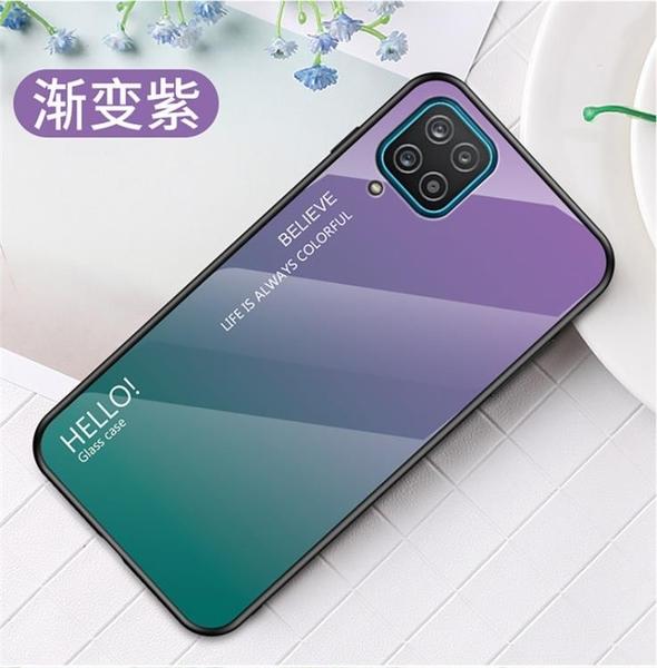 漸層玻璃殼三星M12手機殼三星m12保護殼Samsung Galaxy M12手機殼 全包防摔殼 三星 m12手機殼
