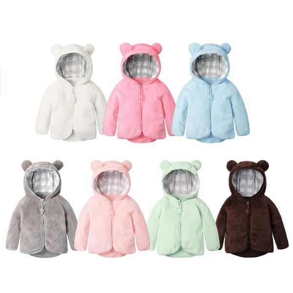 絨毛外套 小熊造型 加厚內裡保暖外套 立體耳朵 嬰兒保暖外套 寶寶外套 男寶寶 女寶寶 Augelute 70006