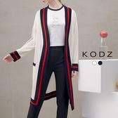 東京著衣【KODZ】菲菲聯名質感撞色針織外套-S.M.L(180398)