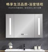 智能浴室鏡櫃實木帶燈衛生間收納儲物鏡櫃一體掛墻式帶置物架鏡子QM 依凡卡時尚
