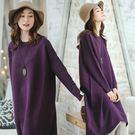 洋裝-紫色棉針織衫中長版毛衣裙條紋/設計家 Q8928