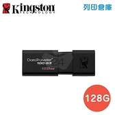 金士頓 Kingston DataTraveler(DT100G3) 100 G3 USB3.0 / 128GB 隨身碟 黑色