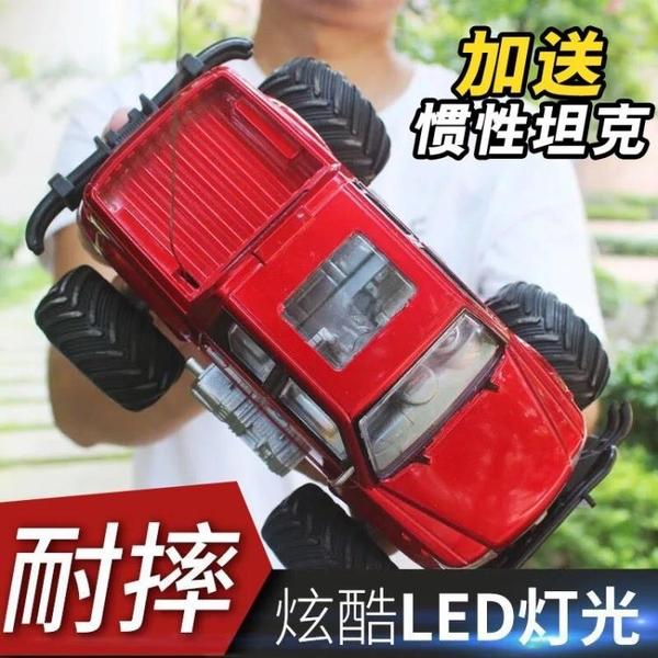 超大遙控車越野車充電無線遙控汽車兒童玩具男孩玩具車電動漂移車  印象家品