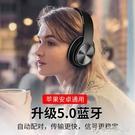 諾西藍芽耳機頭戴式無線耳麥手機電腦「安妮塔小铺」