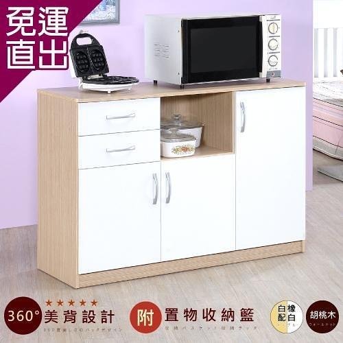 HOPMA 三門二抽廚房櫃 D-C120BR/ML-R1【免運直出】