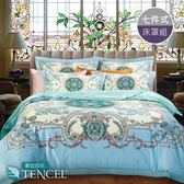【pippi & poppo】60支頂級天絲數位印花-迪歐莊園 七件式床罩組(雙人加大6尺)