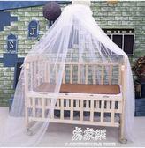 新生兒嬰兒床實木無漆環保搖籃床童床多功能bb床可拼接大床寶寶床igo      易家樂