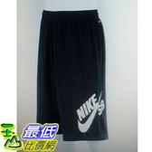 [COSCO代購] Nike 男童運動短褲 (多種顏色尺寸選擇) _W1067229