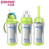 全館83折嬰兒不銹鋼保溫奶瓶帶吸管手柄寬口雙層水杯寶寶兩用水壺