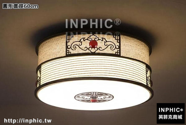 INPHIC-新中式LED臥室吸頂燈仿古中國風鐵藝客廳燈具個性書房酒店餐廳燈-圓形直徑60cm_S3081C