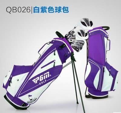 PGM 高爾夫球包  男女款支架槍包 超輕便攜【藍星居家】