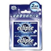 易口舒eclipse無糖薄荷錠-沁涼薄荷口味2入62g【愛買】