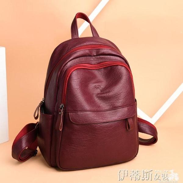 皮革後背包真皮後背包女士2020新款韓版百搭軟皮包包大容量學生旅行羊皮背包 春季特賣