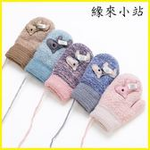 兒童手套冬季男孩女孩中童寶寶手套
