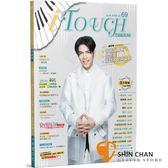 i Touch(就是愛彈琴) 第69輯【鋼琴譜/五線譜/鋼琴教學】