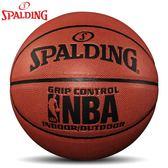 斯伯丁籃球NBA官方7號成人牛皮真皮手感耐磨兒童5小學生6室外igo