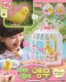 《MIMI WORLD》可愛啾啾小黃鳥←益智遊戲 電子竉物 可愛小雞養成屋 療癒系 電視廣告