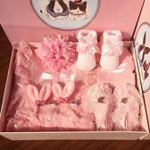 春秋夏新生嬰兒禮盒百日禮包寶寶全棉哈衣套裝公主滿月百天連身