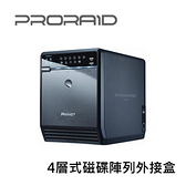 PRORAID 4層式磁碟陣列外接盒 3.5吋 USB3.0 eSATA HFR2-SU3S2